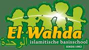 IBS el Wahda