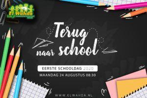 Eerste schooldag el Wahda