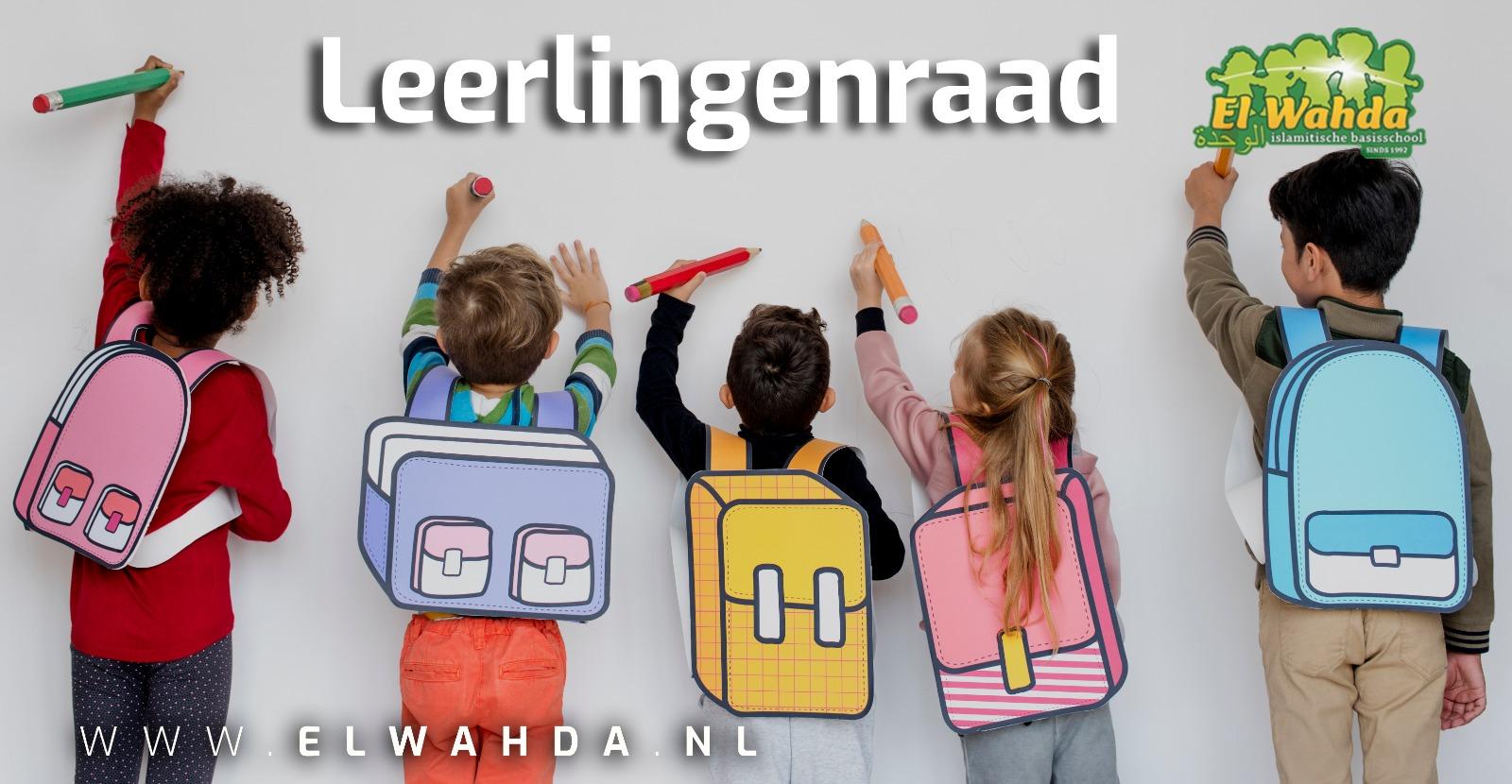 Leerlingenraad el Wahda Heerlen
