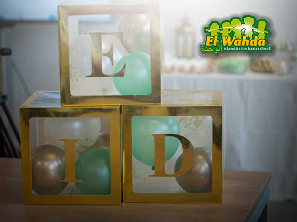 EL-Wahda-Eid-2021
